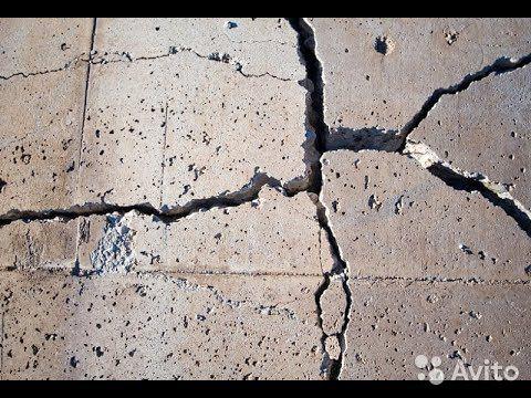 Купить порошок для разрушения бетона нрс 1 сухая бетонная смесь masteremaco s466